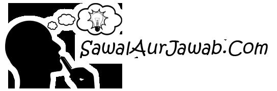 Sawal Aur Jawab Q&A - हर सवाल का जवाब मिलेगा अब हिन्दी